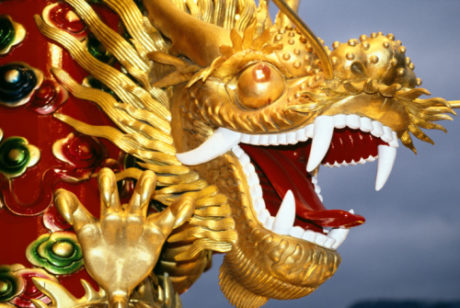 Dragon sculpture, China 78254411