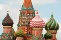 St Basils Red Square Moscow 115999506