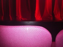 Broadway Theater Curtain; P Visa: Artists, Athletes, Entertainers